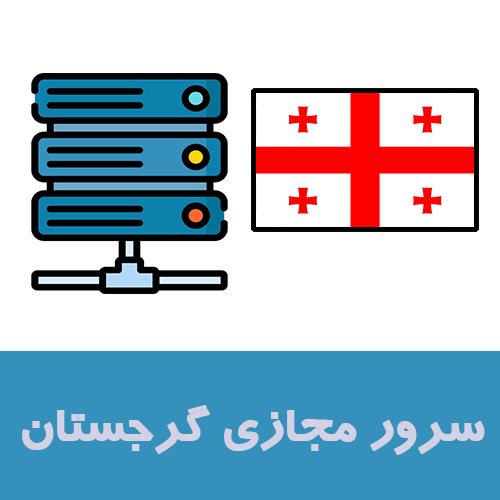 خدمات سایت اکانت فریلنسر - اکانت فریلنسر